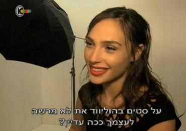 Gal Gadot Entrevista