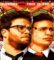 the interview poster hzl
