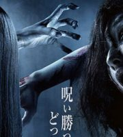 sadako-vs-kayako-624x351